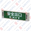 Fluorescent indicator light 2W