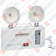 Fire emergency light 2x10W